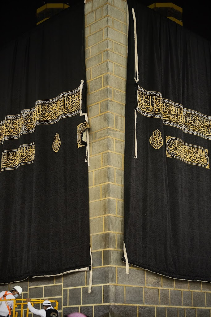 Read more about the article Kabah Kiswah Replaced in Annual Ceremony