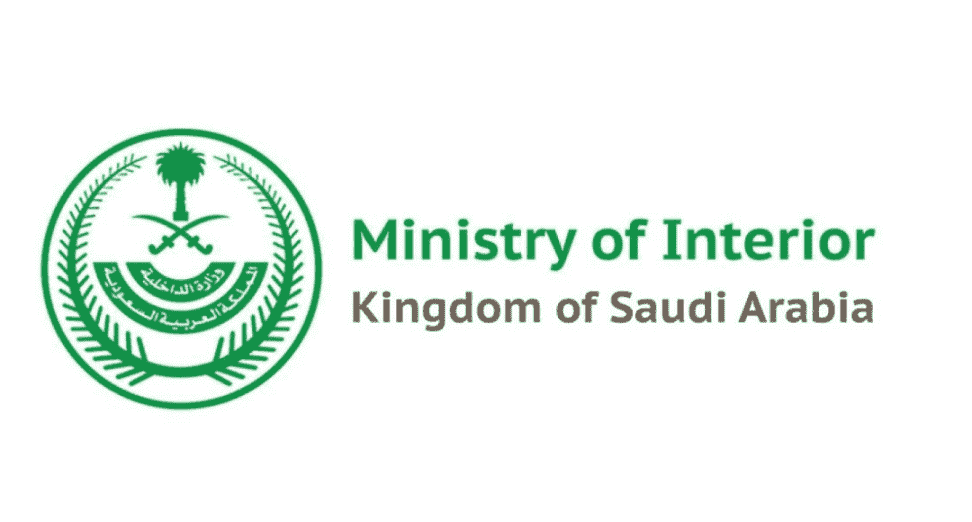 You are currently viewing Red List Countries: Fully Vaccinated Iqamah Holders can now return to the Kingdom