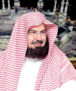 Read more about the article Final Preparations underway to Receive Foreign Umrah Pilgrims