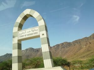 Read more about the article No Cinemas being built within Holy Madinah Haram Boundary