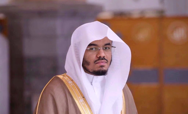 You are currently viewing Sheikh Yasir Al Dossary