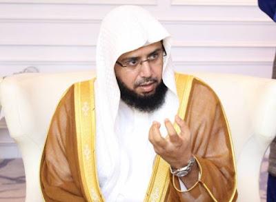 You are currently viewing Sheikh Khalid Al Ghamdi