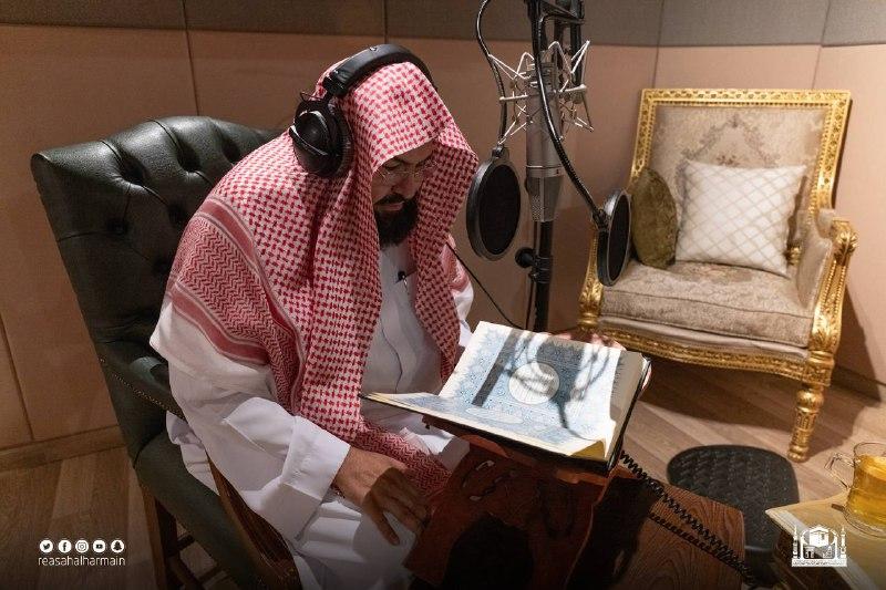 Read more about the article Masjid Al Haram Imam Sheikh Sudais inaugurates Recording Studio
