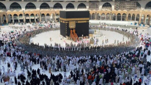 Read more about the article Kabah Washing Ceremony (Ghusl-e-Kabah)