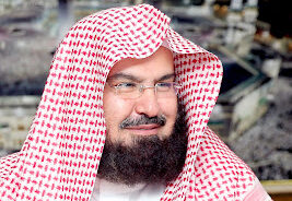 You are currently viewing Sheikh Abdul Rehman Al Sudais