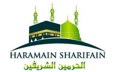 Haramain Sharifain