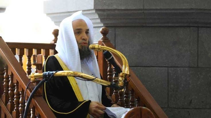 You are currently viewing Sheikh Faisal Ghazzawi