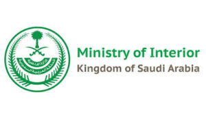 Read more about the article Saudi Arabia suspends International Travel for one week
