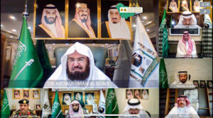 Read more about the article 'The only places in the world where the Pandemic has not reached are the Two Holy Mosques': Al Sudais