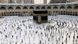 Read more about the article Age Restrictions relaxed for Umrah pilgrims