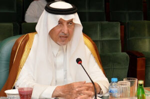 Read more about the article Makkah Governor heads Central Hajj Committee's meeting