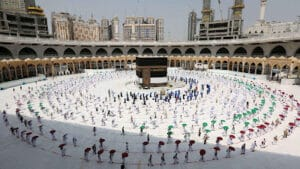 Read more about the article Over 450,000 register for Hajj in 24 Hours: Hajj Ministry