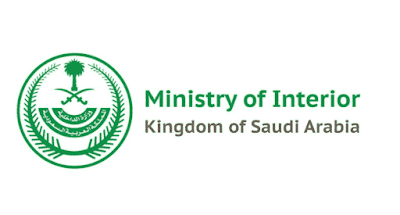 Read more about the article Saudi Arabia removes 3 countries from Travel Ban List