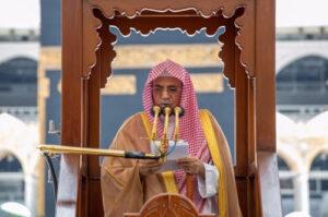 Read more about the article Summary of Jummah Khutbah from Masjid Al Haram, Makkah (23 Muharram 1442)