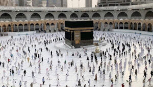 Read more about the article How to obtain an Umrah Permit?