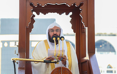 You are currently viewing Sheikh Sudais Khateeb of Jummah on Friday