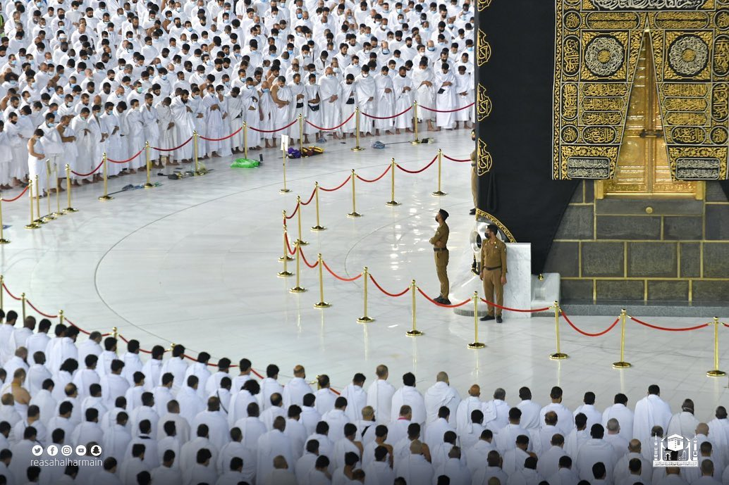 Read more about the article Restrictions on Umrah and Prayers in Rawdah Lifted
